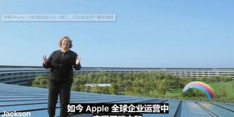 iPhone12不再配送充电器和耳机 只为环保引众怒
