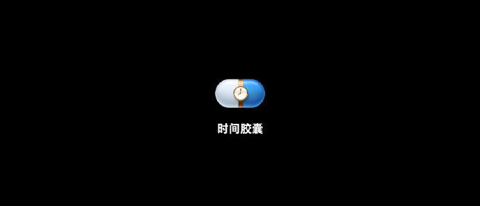 微信图片_20201020205302