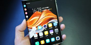 柔宇FlexPai 2评测:不足万元的折叠屏手机却拥有全方位的生产力提升