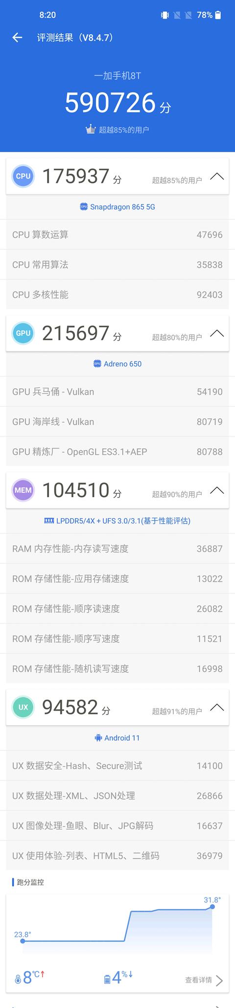 Screenshot_20201022-082040