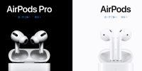 苹果新款无线耳机曝光,外形有重大调整