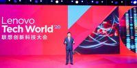2020联想创新科技大会召开,杨元庆:端边云网智,塑造新常态