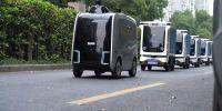 阿里22个物流机器人组队进浙大,预计将配送超3万件双11包裹