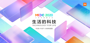 MIDC·2020 小米开发者大会直播