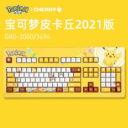 樱桃G80-3000