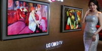 OLED电视又迎来了坏消息,这次LG要如此应对?