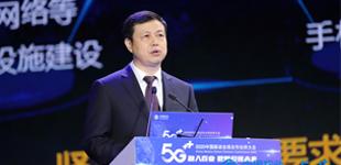 中国移动杨杰:携手合作伙伴共创信息服务新生态 共拓数字经济新蓝海