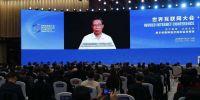 钟南山在乌镇世界互联网大会上谈疫苗研发与科技医疗