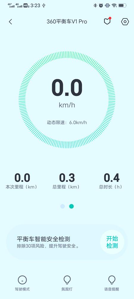 app (2)
