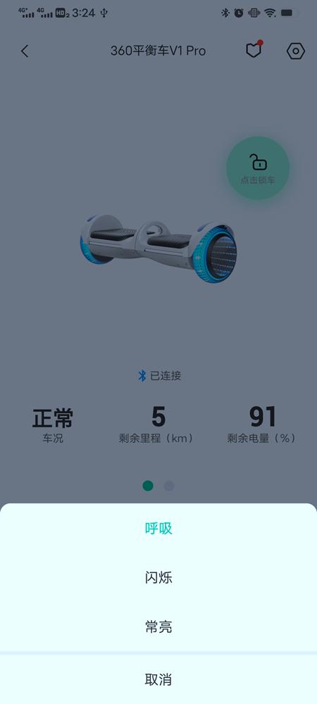app (4)