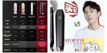 李佳琦所售美容仪涉嫌虚假宣传上热搜,TriPollar官方回应来了