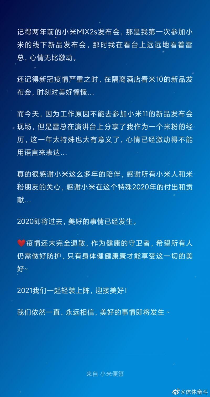 微信图片_20201228231220