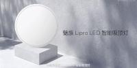 魅族Lipro照明系列新品来了,满足用户更多使用需求