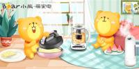 小熊料理机登质检黑榜,你还敢买吗?