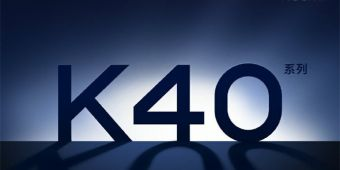 Redmi K40系列将于下月发布:骁龙888+天玑1200双处理器,2999元起