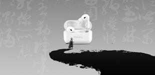 魅族POP Pro主动降噪耳机正式发布!售价 499 元