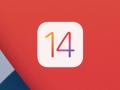 iOS 14最新版被破解 技术人员用iPhone 11成功越狱