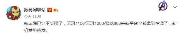 QQ截图20210225172830