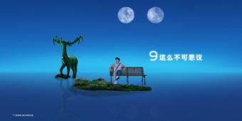 vivo S9携手刘昊然发布创意视频:夜景自拍将有大惊喜