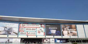 AWE2021中国家电及消费电子博览会明日开幕 四大展区六大场馆看点十足