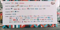 AWE2021现场直击:最强品牌阵容(一)