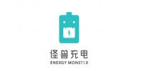 怪兽充电IPO之后,共享充电宝的故事还丰满吗?