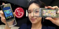昨夜今晨:腾讯视频上调VIP会员售价 LG正式放弃智能手机业务