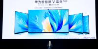 新一代华为智慧屏V系列发布:帝瓦雷联合设计 HDR Vivid鸿鹄画质 越用越增值