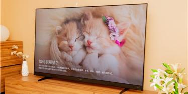 新一代华为智慧屏V系列65吋首发评测:充分挖掘电视大屏优势,越用越增值