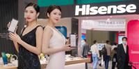海信携多款阅读手机亮相深圳电子展 创新实力获关注好评
