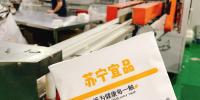 半年卖出2000万包抽纸,苏宁宜品频繁爆单