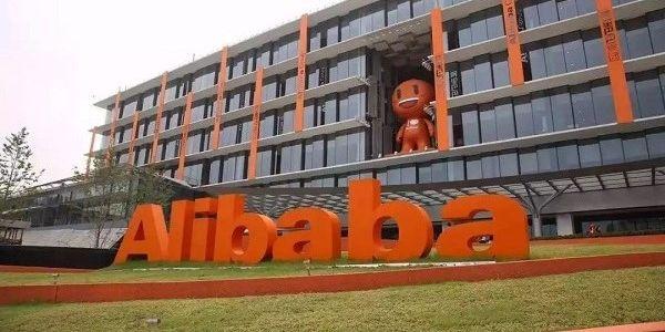 罚款182.28亿元!市场监管总局对阿里巴巴实施