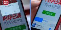 苏宁易购限时推出手机电脑电池险 39元起至高2年保修