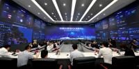 京东智能城市操作系统 助力南通、雄安等50+城市智能升级