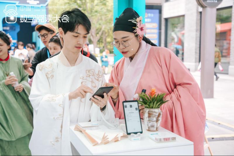 海信阅读手机亮相中国数字阅读大会 持续技术创新引领护眼阅读发展1121