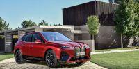 创新旗舰,开启未来豪华出行新体验 创新BMW iX上海车展亚洲震撼首发