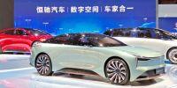 2021上海车展|探访恒驰展台与恒大汽车工厂