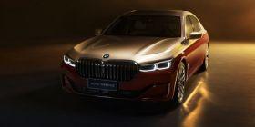 新BMW 7系耀影特别版上市