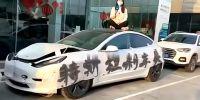 昨夜今晨:郑州市监局责成特斯拉公开事发前行车数据 国内将加速普及64位APP