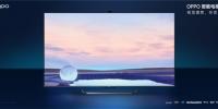 OPPO将于5月6日推出智能电视新品,产品定位入门级