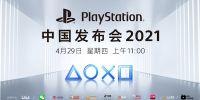 驱动晚报:索尼公布国行版PS5发布日期 赵丽颖冯绍峰离婚消息导致微博宕机