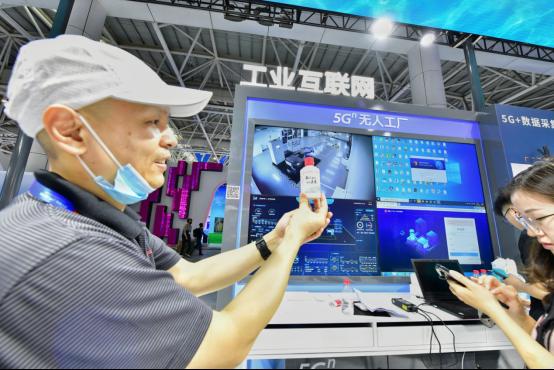 中国联通亮相第四届数字中国建设峰会  聚焦5G助力行业数字化转型959.png