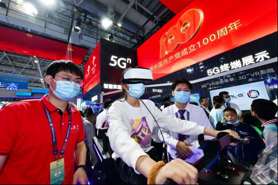 中国联通亮相第四届数字中国建设峰会  聚焦5G助力行业数字化转型437.png
