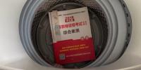 产品虚标严重!志高洗衣机惹消费者吐槽
