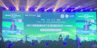 江苏省携手快手共同推动新能源汽车下乡 助力新能源汽车产业高速发展