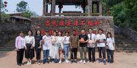 共青团中央宣传部联合快手,探访腾冲司莫拉佤族村脱贫攻坚成果