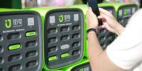驱动晚报:街电搜电完成合并 特斯拉将上线行车数据平台 京东显卡售后被曝出现问题