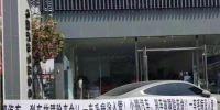 网传小鹏汽车被拉横幅维权,回应:正在调查