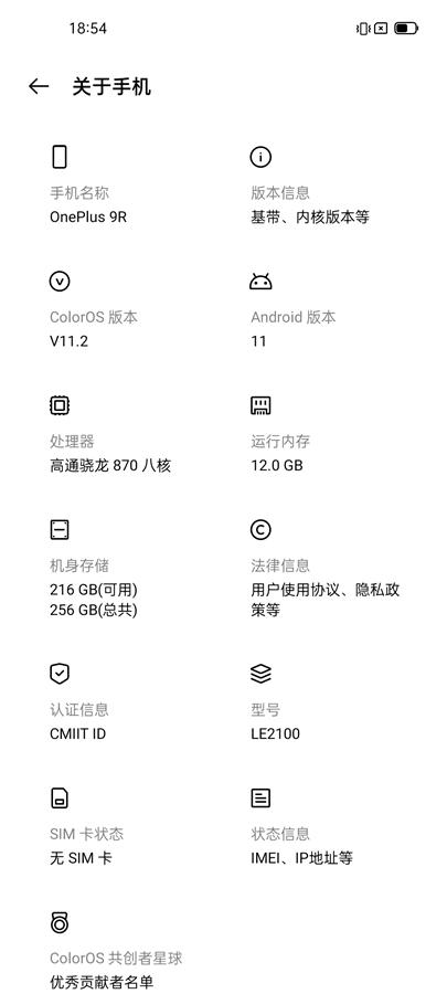 Screenshot_2021-04-29-18-54-30-11