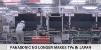 松下停止在日本生产电视机,转移至海外工厂